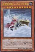 SnowPlowHustleRustle-ZDC1-JP-OP