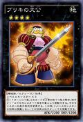 TinArchduke-JP-Anime-AV