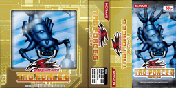 File:ButterflyEffect-Booster-TF06.png