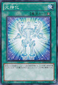 CelestialTransformation-SD20-JP-C