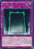 EternalSoul-DP17-JP-R