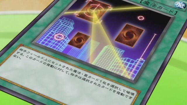 File:NightBeam-JP-Anime-ZX.jpg