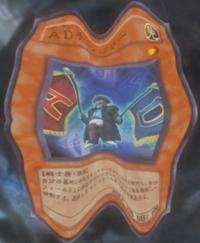 ADChanger-JP-Anime-5D