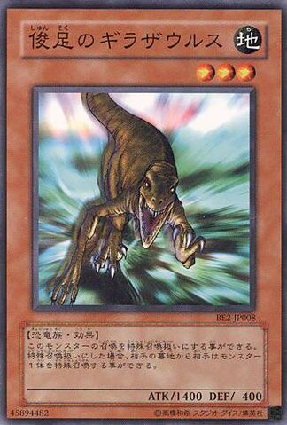 File:Gilasaurus-BE2-JP-C.jpg