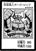 RockOgreGrotto1-JP-Manga-DM