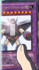 SuperVehicroidStealthUnion-JP-Anime-GX