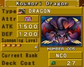 KoumoriDragon-DOR-EN-VG