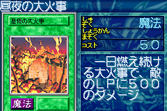 File:Ookazi-GB8-JP-VG.png