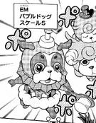 PerformapalBubblebowwow-JP-Manga-DY-NC
