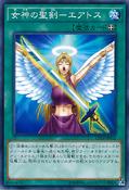 CelestialSwordEatos-CPL1-JP-C