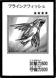 File:FlyingFish-JP-Manga-DM.png
