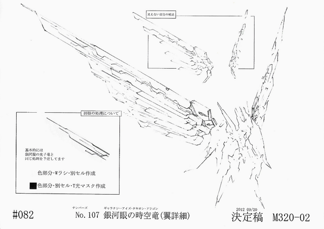 File:Number107GalaxyEyesTachyonDragon-JP-Anime-ZX-ConceptArt-2.png