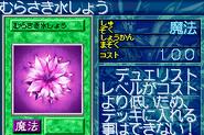 VioletCrystal-GB8-JP-VG