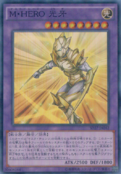MaskedHEROKoga-SD27-JA-SR