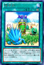 MiracleFertilizer-DE03-JP-R