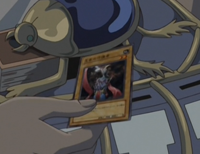 File:PharaonicProtector-JP-Anime-GX.png