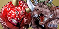 Abare Ushioni (character)