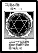 SpellbindingCircle-JP-Manga-DM-2