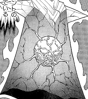 File:BlastHeldbyaTribute-JP-Manga-DM-NC.png