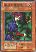 MagicianofFaith-V4-JP-SR-Reprint