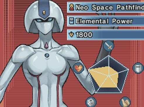 File:NeoSpacePathfinder-WC08.jpg