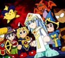 Yu-Gi-Oh! First Series - Episode 027
