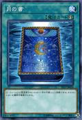 BookofMoon-ST17-JP-C