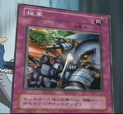 Reinforcements-JP-Anime-GX