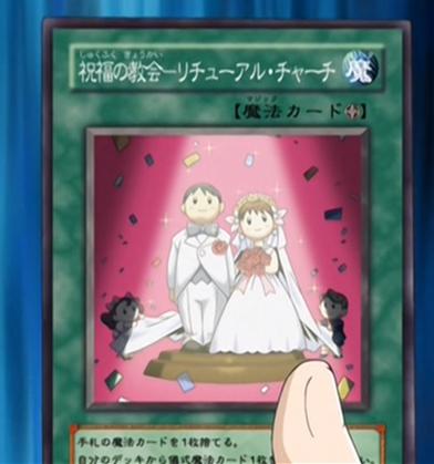 File:RitualSanctuary-JP-Anime-GX.png