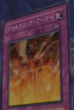 File:VolcanicArmor-JP-Anime-GX.png