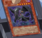 BlackwingElphintheRaven-JP-Anime-5D
