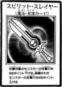 SpiritSlayer-JP-Manga-R
