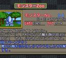 Blue-Eyes White Dragon (MCBB)
