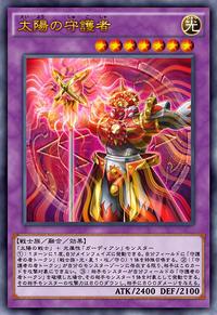 LuminousKeeper-JP-Anime-AV