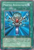 MonsterReborn-MIY-IT-C-1E
