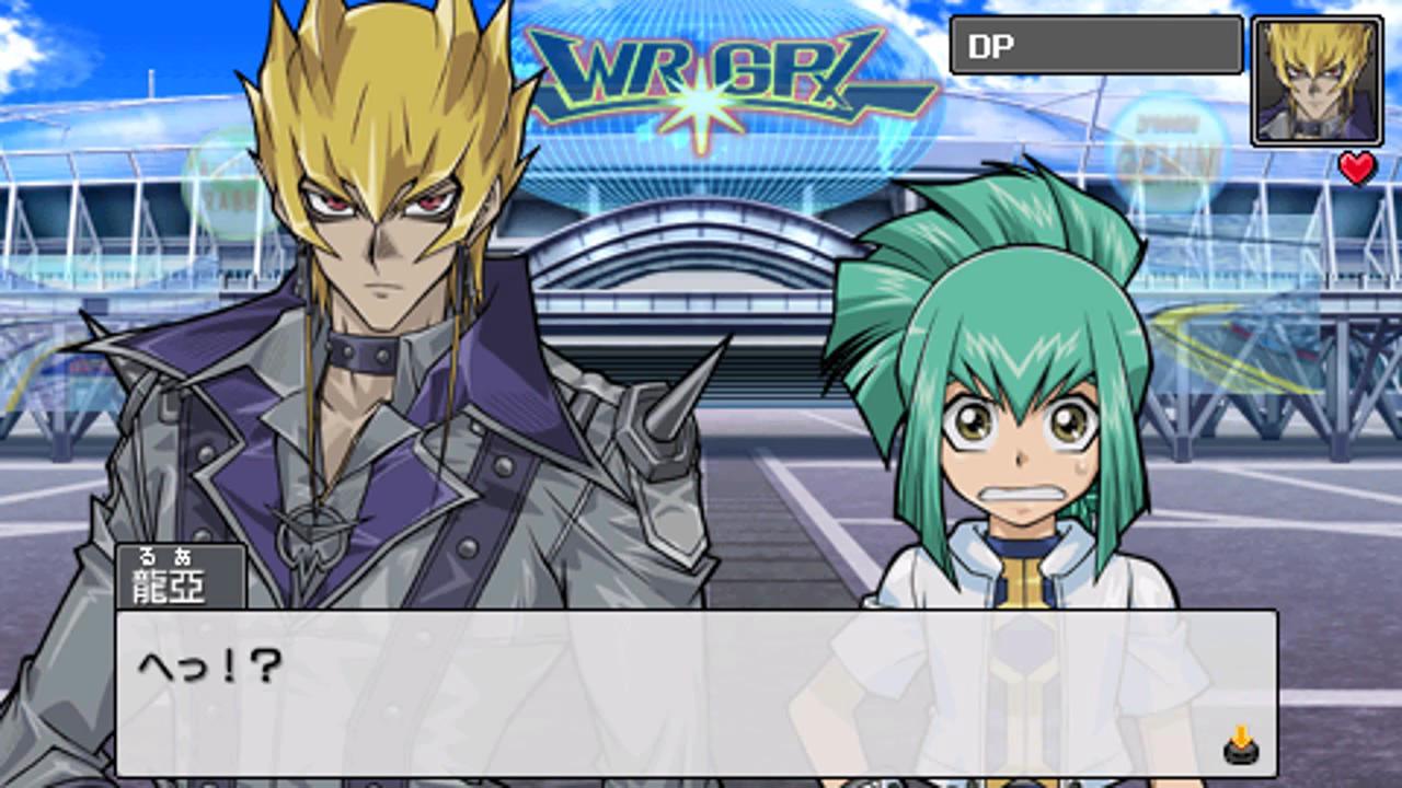 PSPisoダウンロードサイト - PSP改造 遊戯王などな …