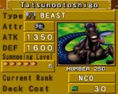 Tatsunootoshigo-DOR-EN-VG