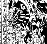 File:TheSunDragonRa-JP-Manga-DM-CA.png