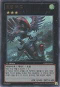 TotemBird-EXP6-KR-UR-1E