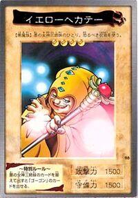YellowHecateBAN1-JP-C