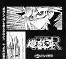 Yu-Gi-Oh! R - Duel Round 042