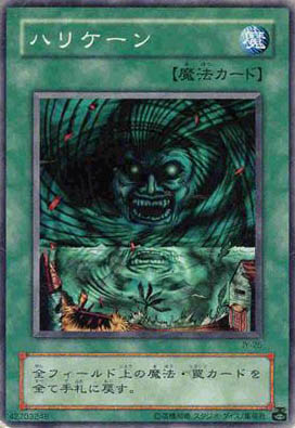 File:GiantTrunade-JY-JP-C.jpg