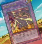 HeraldryCatastrophe-JP-Anime-ZX