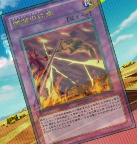 File:HeraldryCatastrophe-JP-Anime-ZX.jpg