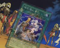 SoulGuide-JP-Anime-GX