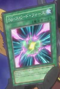 SpeedSpellSpeedForce-JP-Anime-5D