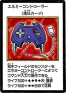 EnemyController-JP-Manga-DM-color