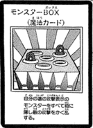 FairyBox-JP-Manga-DM