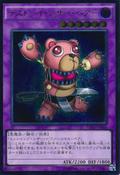 FrightfurBear-NECH-JP-UtR