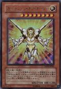 GuardianofOrder-EXP2-JP-UR
